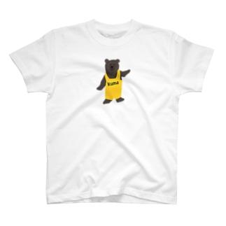 くま 1 T-shirts