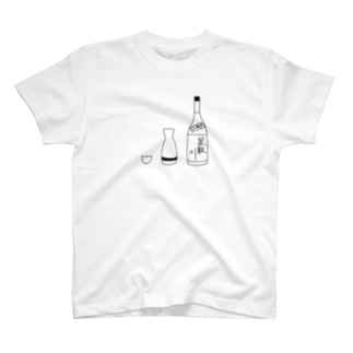 足取川 大辛口 T-shirts