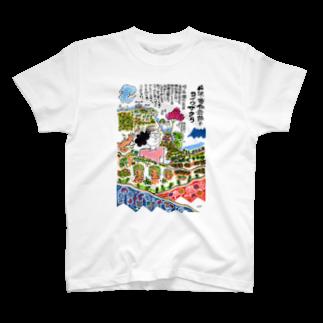 とよだ 時【ゆ-もぁ-と】の丹沢・塔ノ岳と尊仏岩のコイワザクラ Tシャツ
