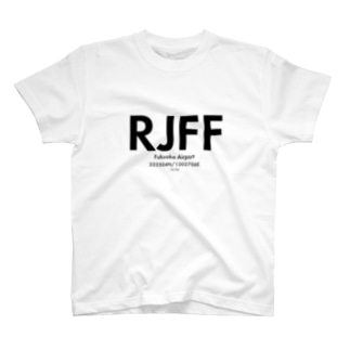 RJFF 福岡空港 T-shirts