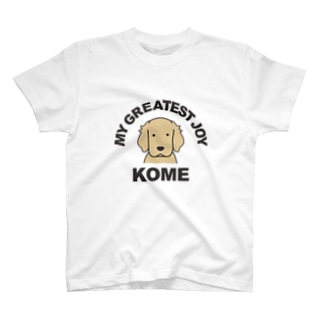 おなまえefrinmanのサンプル(コメ) T-shirts