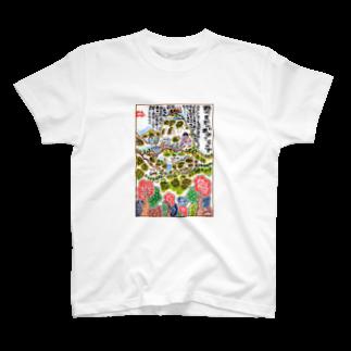 とよだ 時【ゆ-もぁ-と】の山旅漫歩゚ Tシャツ