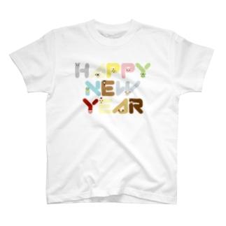 干支アップHAPPY NEW YEAR-animal up-アニマルアップ- T-shirts