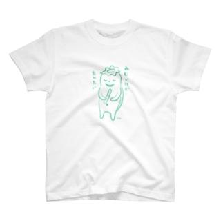 むーむーおばけ<おいしそうなきゅうり・文字入り> T-shirts