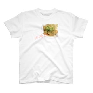 カロリー馬鹿(?)油淋鶏 T-shirts