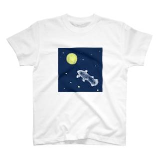 シーラカンスと僕 T-shirts