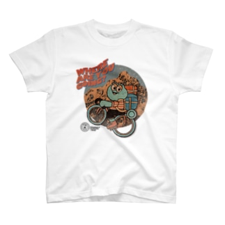 Where are you going? T-shirts