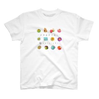 季節の和菓子Tシャツ T-shirts