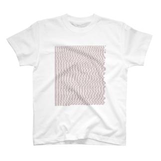 素数-200505 T-shirts