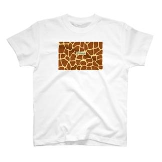 キリン柄🧡🦒🎶MikageyaのⓂ️は117になってるんだね💡☝️✨ T-shirts