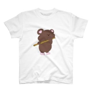 イチゴチョコ ふるぐま T-shirts