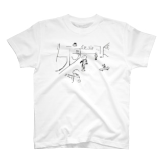 SK8 boy T-shirts