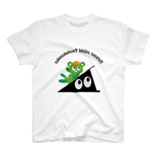 あれ?白いとこ透過してない? T-shirts