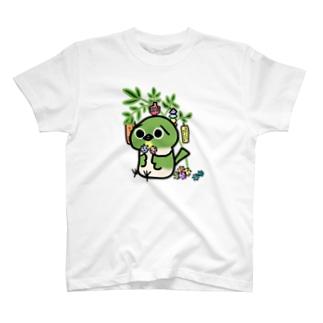 メジロちゃんの七夕 T-shirts