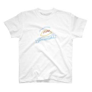 みんなだいすきオムライス【ライン】 T-shirts