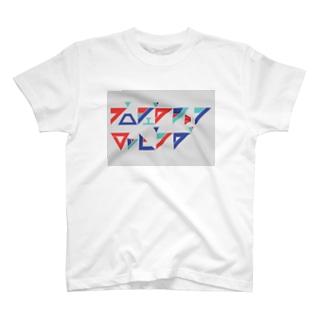 プロジェクションマッピング T-shirts