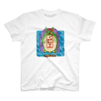 アマビエチャレンジ:太田恭輔 T-shirts
