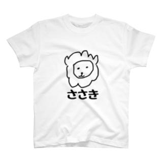 ささき らいおんだよ Big T-shirts