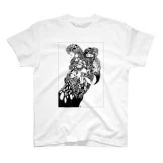koala(eerie-eery) T-shirts