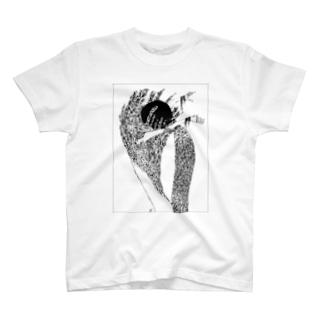 Dive(eerie-eery) T-shirts