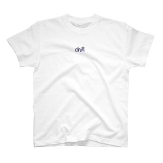 chill time smoking T-shirts