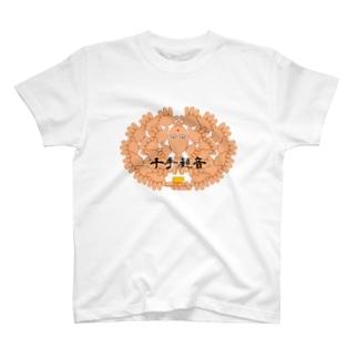 千手観音くん T-shirts