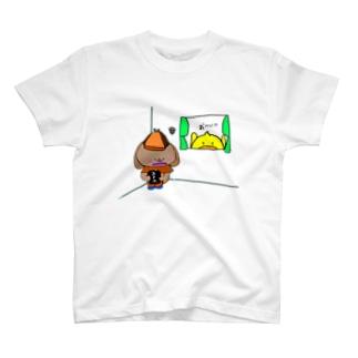 たんたん自粛中 T-shirts
