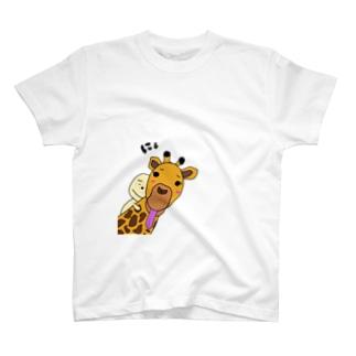 にょきりん T-shirts