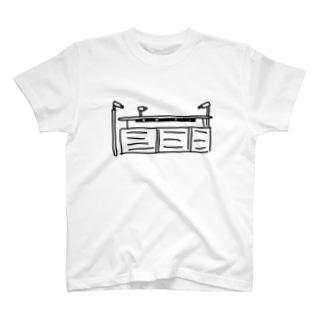 めっちゃ閉鎖的な豪邸 T-shirts