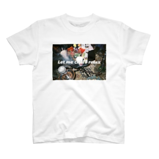 #let_me_chill T-shirts
