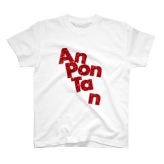 TAK-Designのan pon tan Ver.2 T-shirts