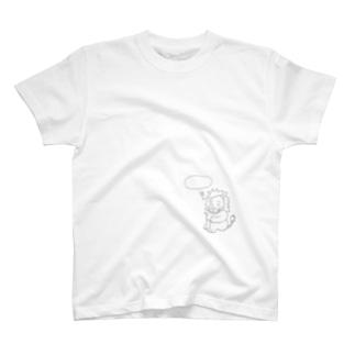 物思いにふけるらいおん。 T-shirts