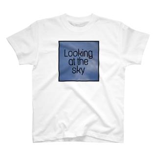 空を見て T-shirts