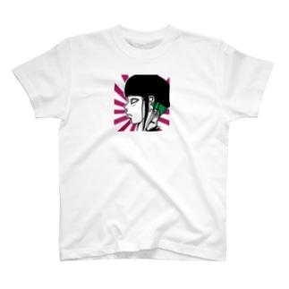 刈り上げ女子 T-shirts