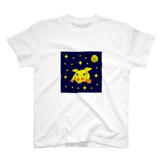 宇宙機動ロボ『ピッグボール宇宙(そら)』 T-shirts