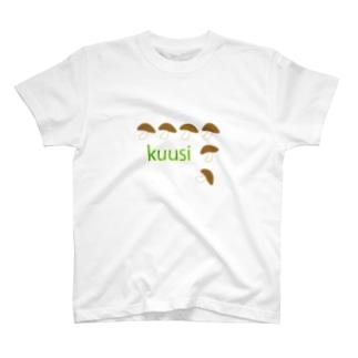 フィンランド語の6 T-shirts