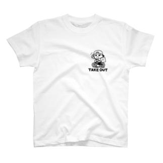 テイクアウトまおちゃん T-shirts