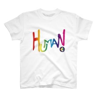 フマンじゃなくヒューマンだよ T-shirts
