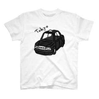 東京のタクシー T-shirts