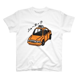 ニューヨークのタクシー T-shirts