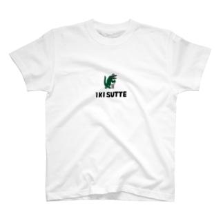 レントゲン(呼吸停止ワニ) T-shirts