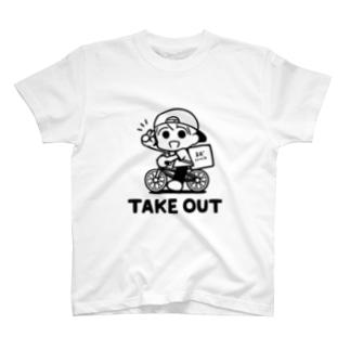 takeout T-shirts