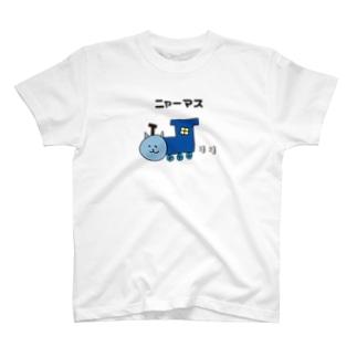 ニャーマス T-shirts