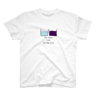 Wine and Water T-shirts