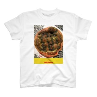 NoZaatar NoLife tower habibi T-shirts