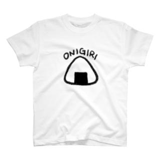 【おにぎり】好物シリーズ T-shirts