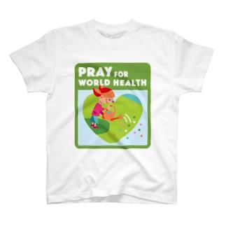 水やり・世界の健康 T-shirts