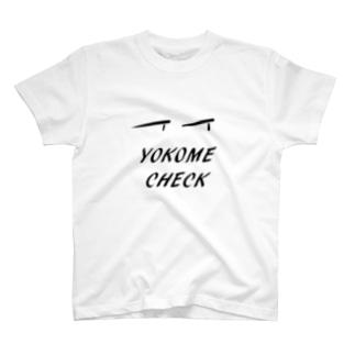 yokome check T-shirts