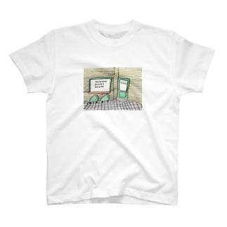 ココシバ×ヨシマツチグサ T-shirts