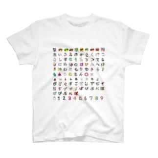絵文字 2(文字ボード) T-shirts